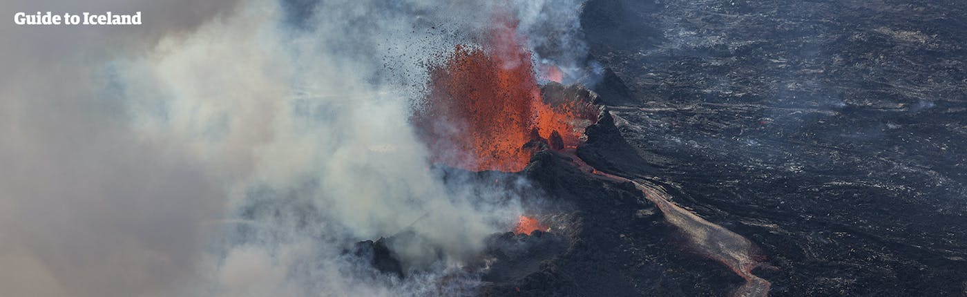 THIS is an Icelandic volcanic eruption!