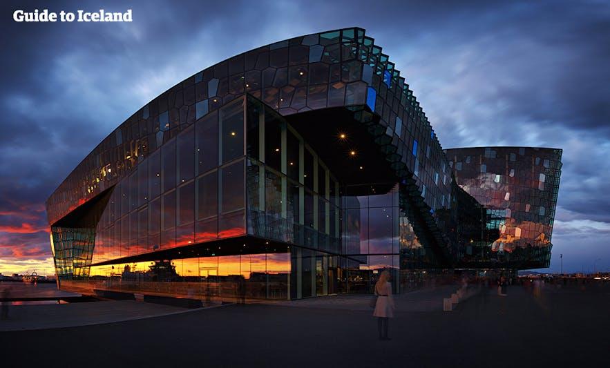 Harpa dans le centre-ville de Reykjavik