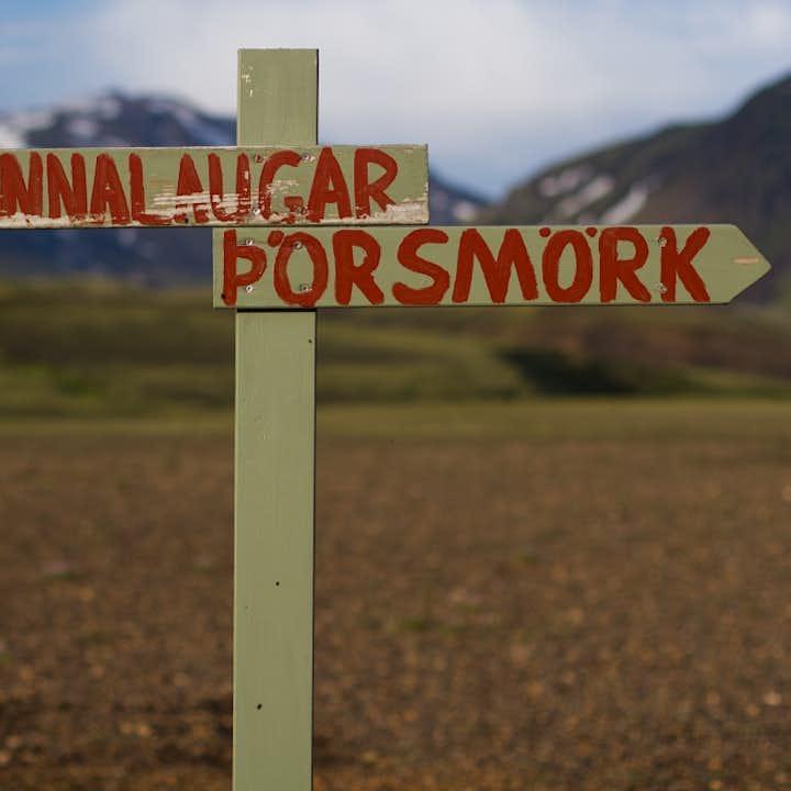兰德曼纳劳卡至索斯莫克 雷克雅未克出发5日徒步远足旅行团