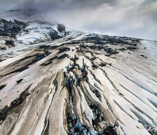 Essential Iceland Helicopter Tour   Golden Circle & Highlands