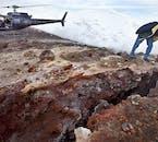 아이슬란드의 숨막히는 자연