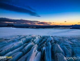Helikopter-Rundflug mit Gletscherlandung
