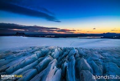 Вертолетная экскурсия с посадкой на леднике