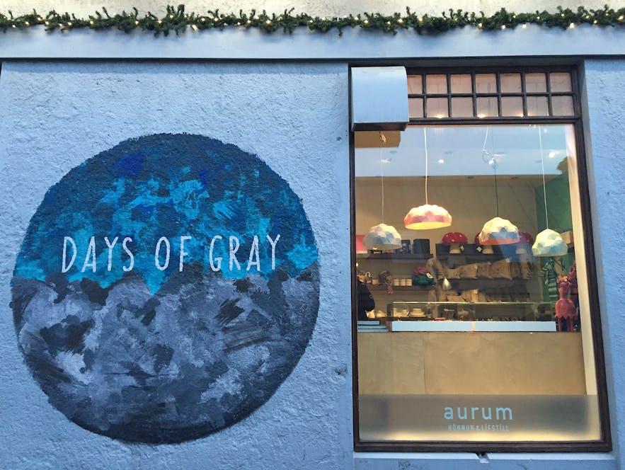 冰岛设计品店Aurum,在购物主街上,非常适合照相留念