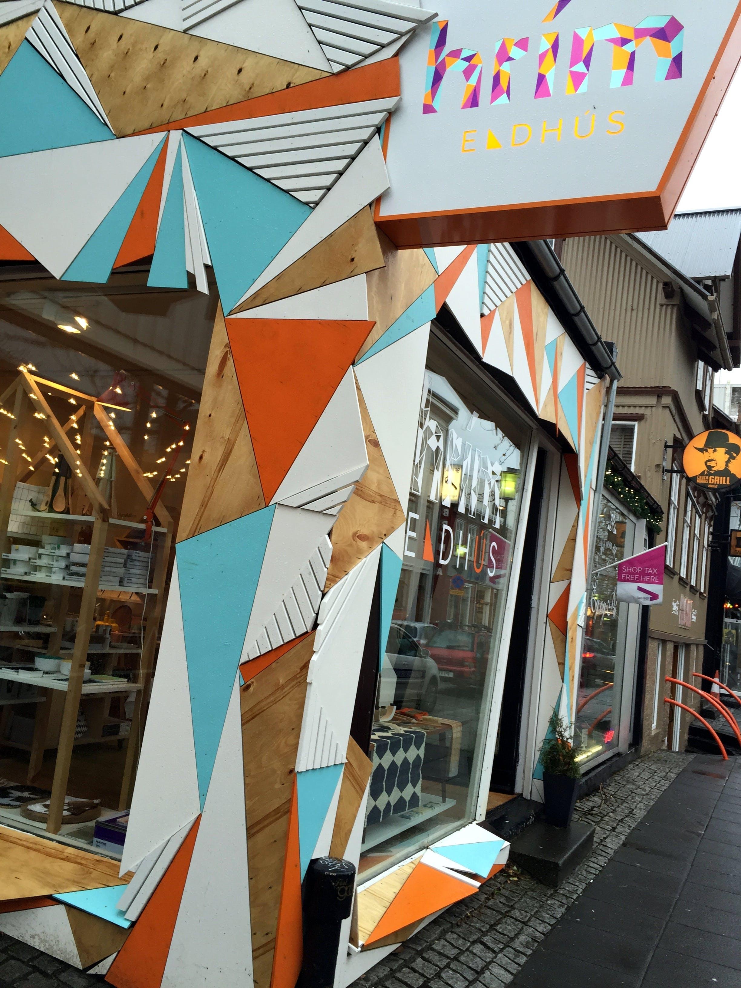 冰岛设计品店