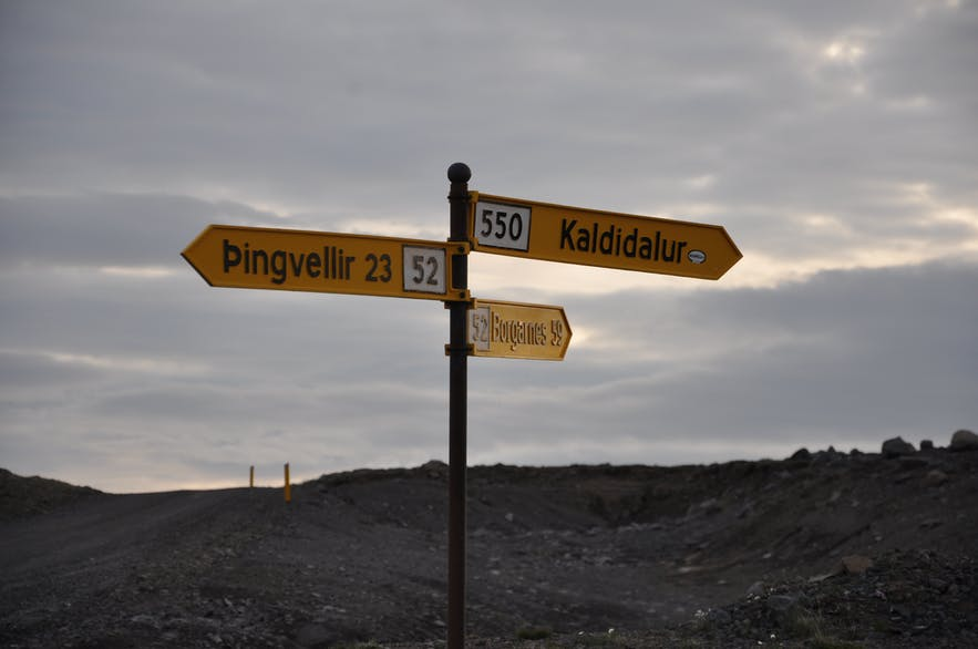 Icelandic road signs