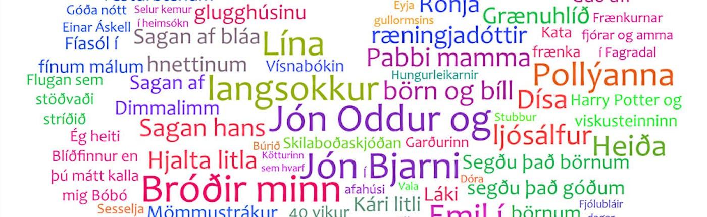 アイスランドの児童書のタイトル