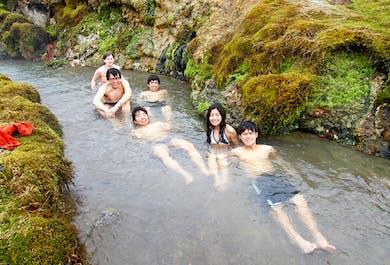 Hiking and Bathing in Reykjadalur Geothermal Valley