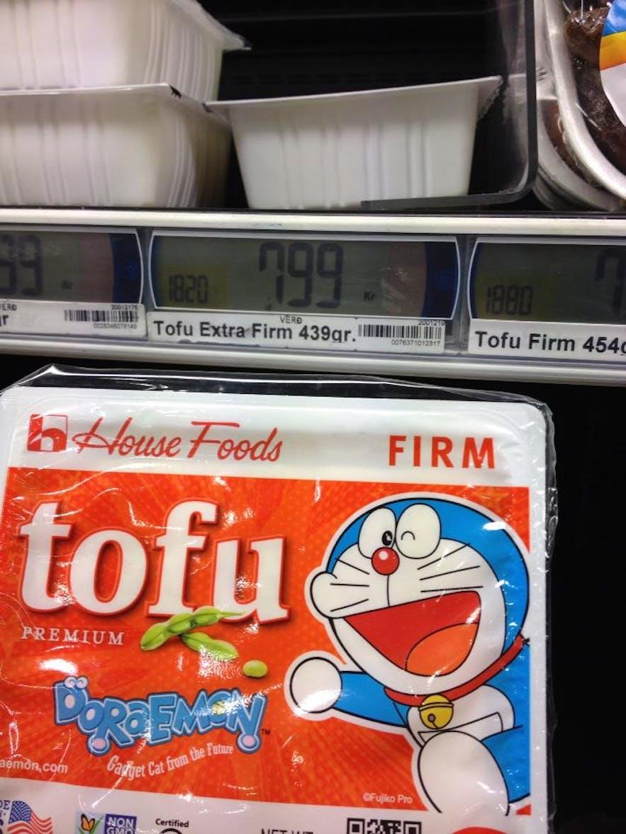 日本ではありえない値段のお豆腐