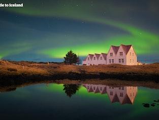 Northern Lights 5-hour Hunt | Super Jeep Tour from Reykjavik