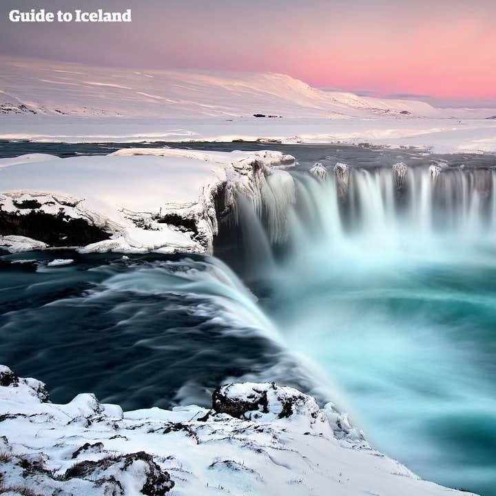 Goðafoss waterfall is located in the Bárðardalur district, found in Iceland's northeast.