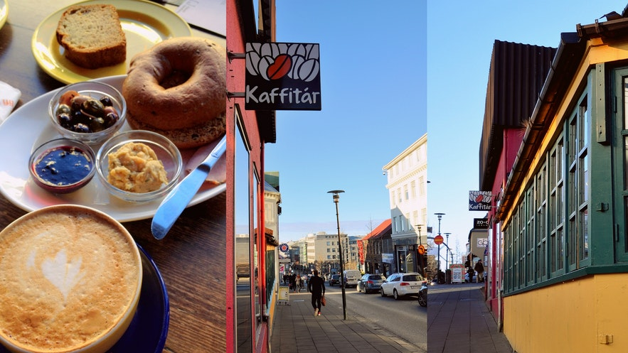 冰岛首都雷克雅未克咖啡馆Kaffitar