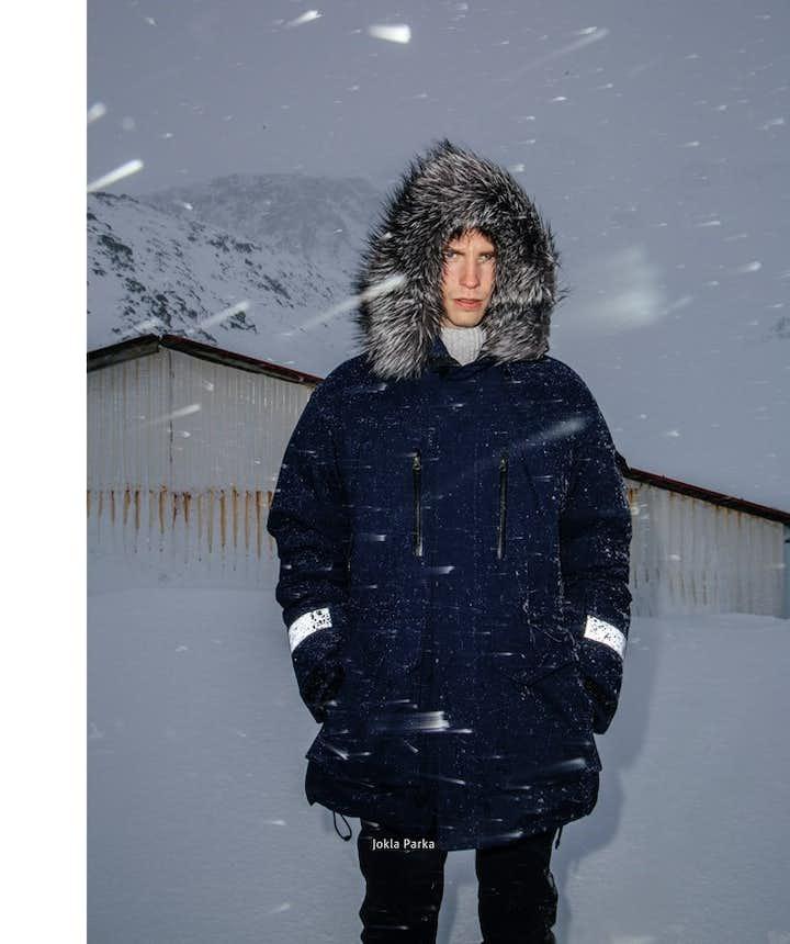 冰岛户外设计品牌66 North