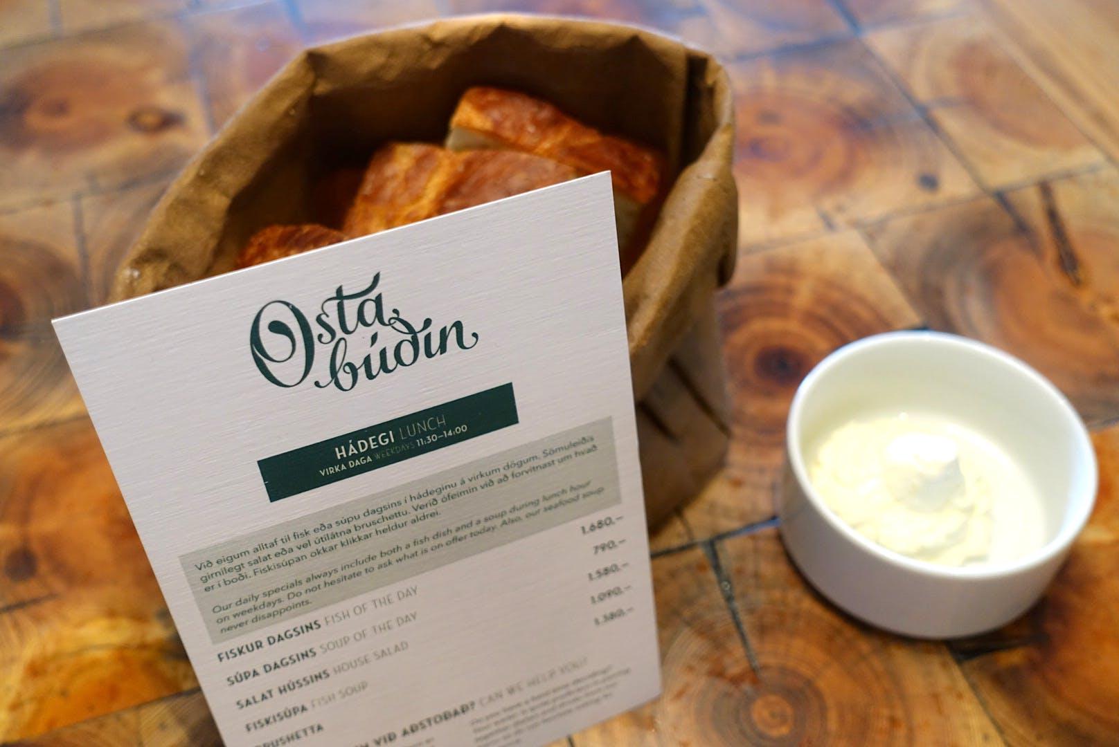 冰岛首都雷克雅未克最好吃的鱼店Ostabúðin