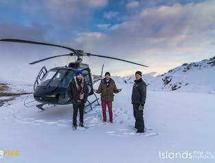 Fire & Ice   Helicopter Tour