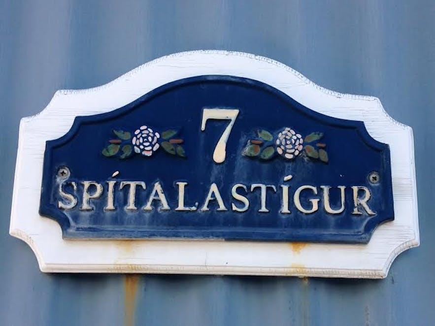 Beautiful detail in a house number on Spítalastígur in Reykjavík