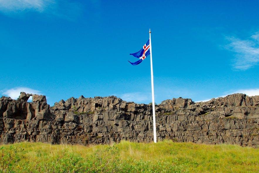 冰岛黄金圈辛格维利尔国家公园,冰岛议会