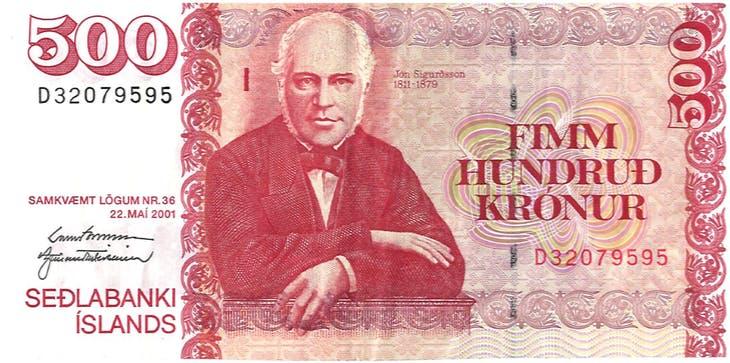 冰岛货币500冰岛克朗