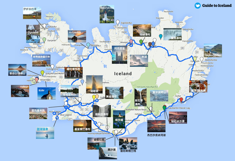 冰岛自驾环岛地图-一号环岛公路和全国主要景点