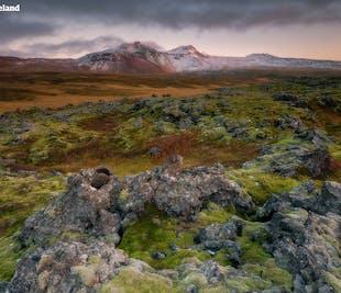 サマーパッケージ7日間 | 自分で作るアイスランド旅行