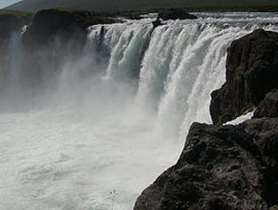 14-hour Full Day Tour to Highlands of North Iceland