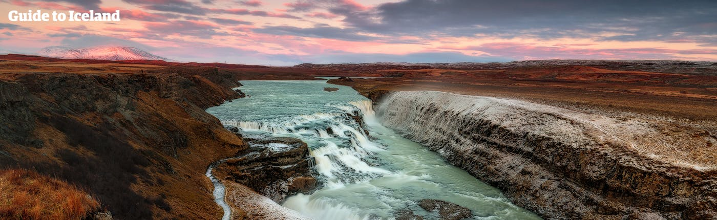 Gullfoss waterfall wearing an autumnal coat.