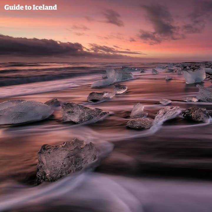 14-godzinna wycieczka po południowym wybrzeżu z wodospadami i laguną lodowcową Jokulsarlon oraz transferem z Reykjaviku