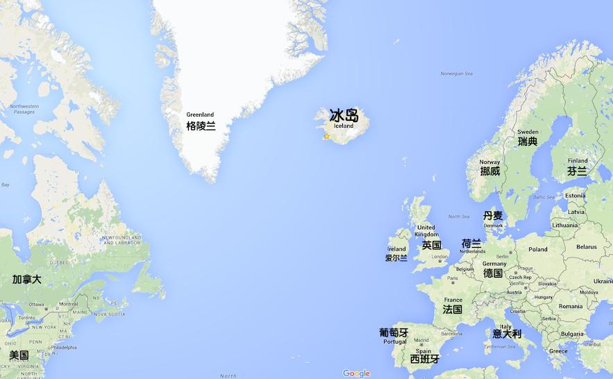 冰岛的地理位置位于大西洋上,居于欧洲与美洲中央。