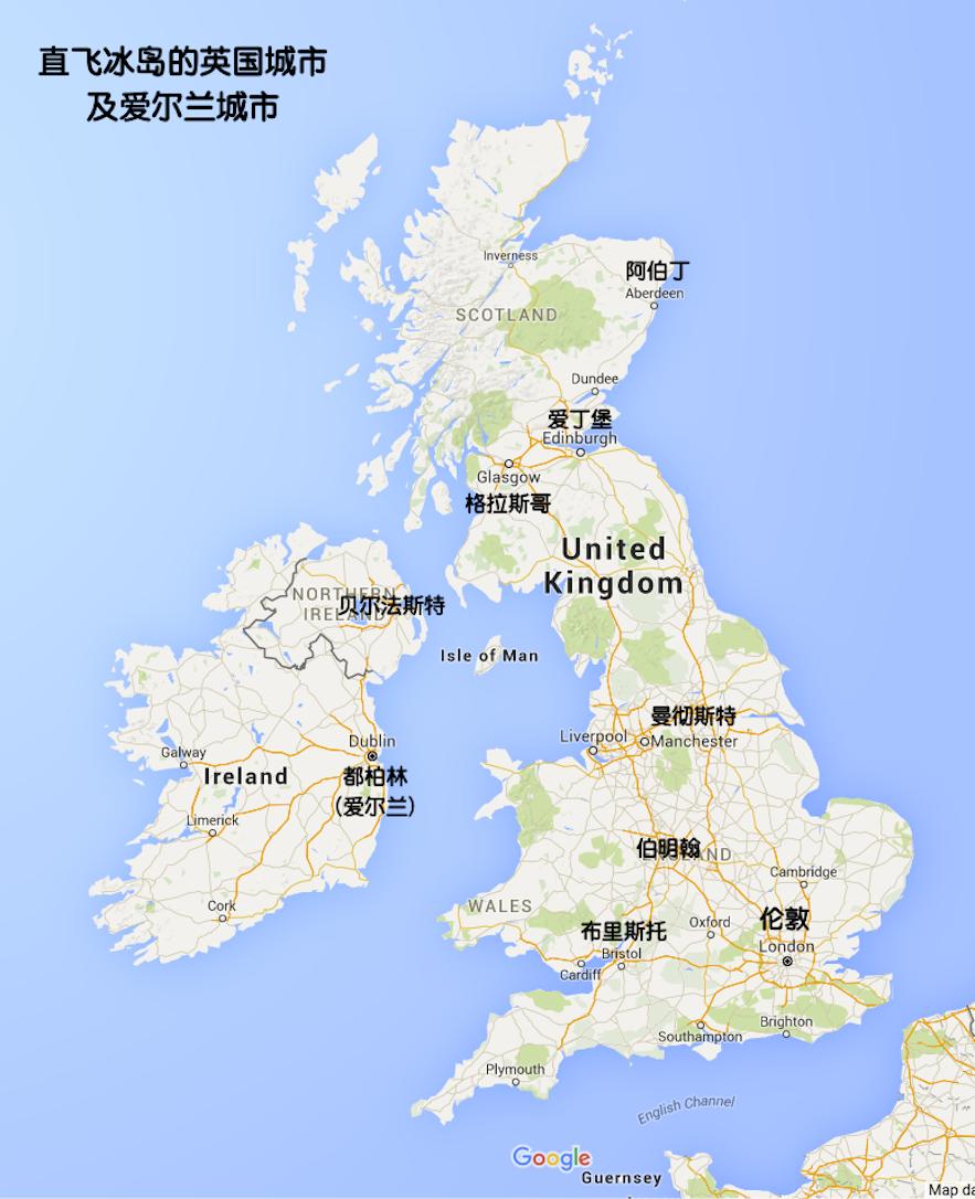 英国直飞冰岛的城市