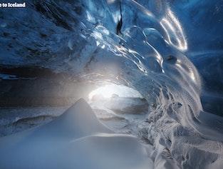 3 Day Tour | Jokulsarlon, Ice Cave, Golden Circle, Glacier Hiking & Northern Lights
