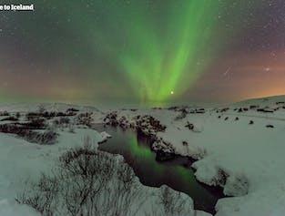 4 dni, pakiet | Zimowy urlop na Islandii z zorzą polarną, Złotym Kręgiem, południowym wybrzeżem i Blue Lagoon