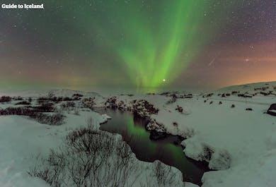 4 dni, pakiet | Urlop na Islandii z zorzą, południem, Złotym Kręgiem i Błękitną Laguną
