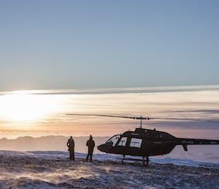 Rejs na wieloryby i lot helikopterem | Wycieczka połączona