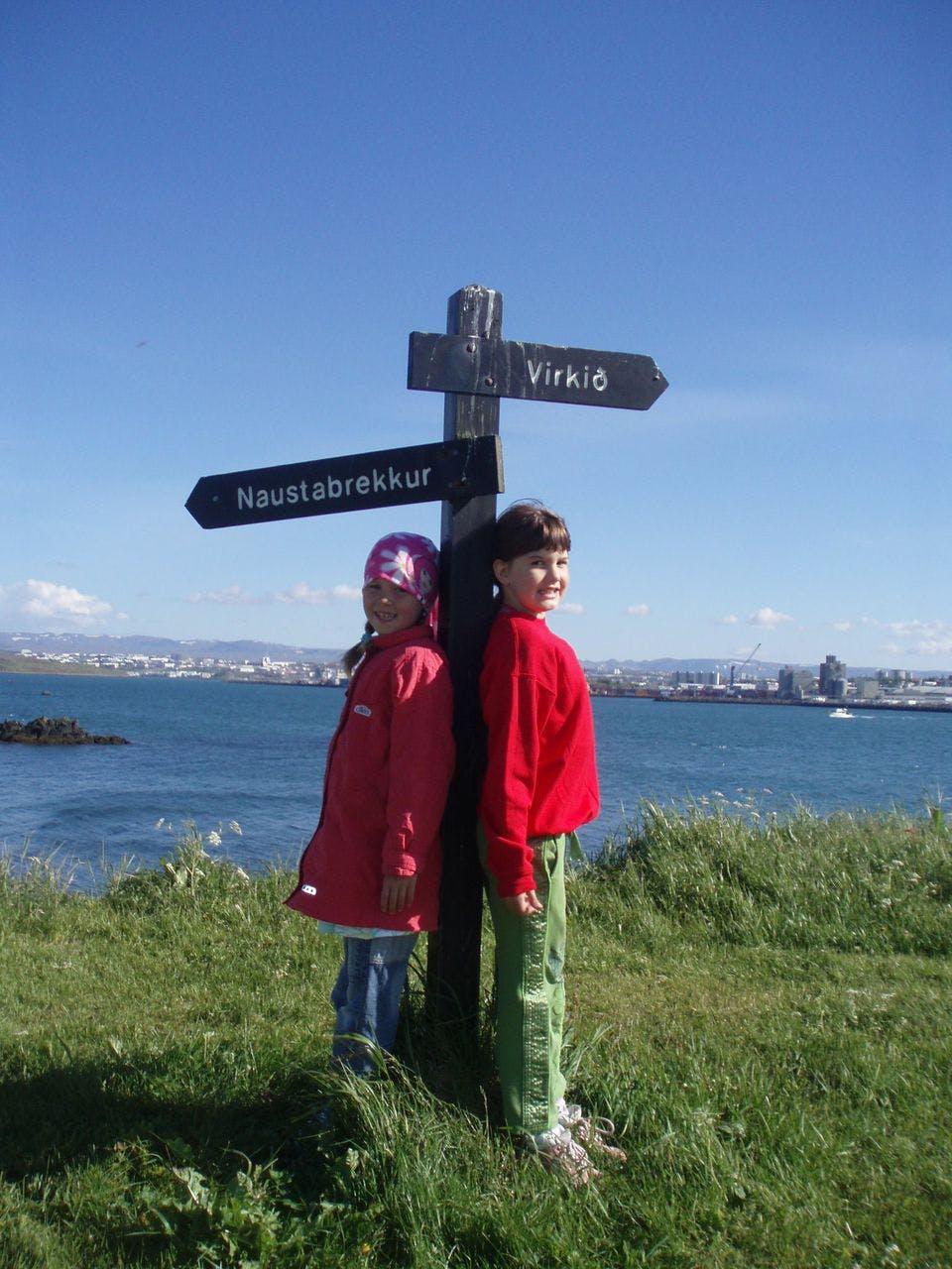 Ferry to Viðey Island | Departure from Skarfabakki Pier
