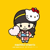 Machiko Kimura