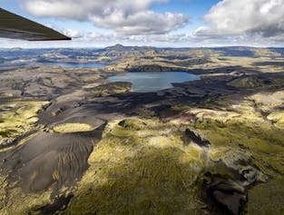 The Wonders of South Iceland Sightseeing Flight