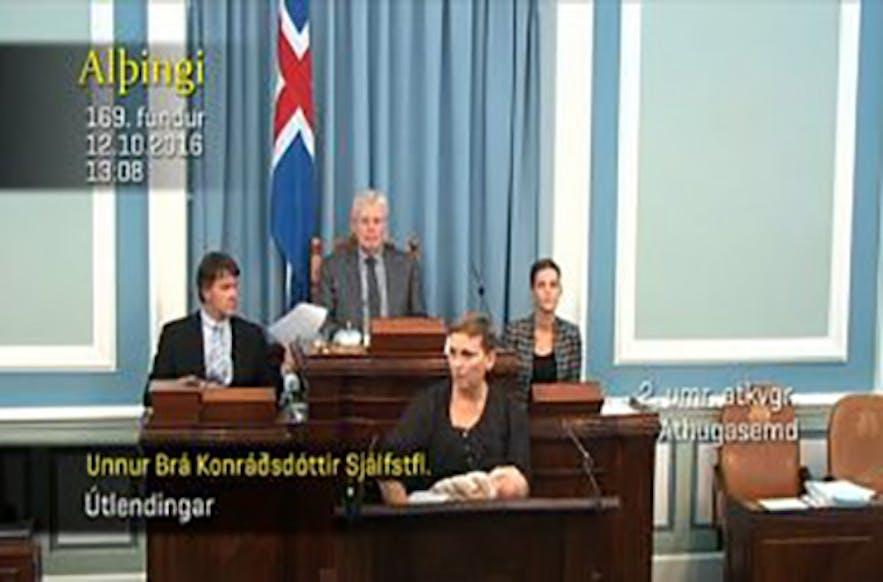 Icelandic MP breastfeeds in parliament