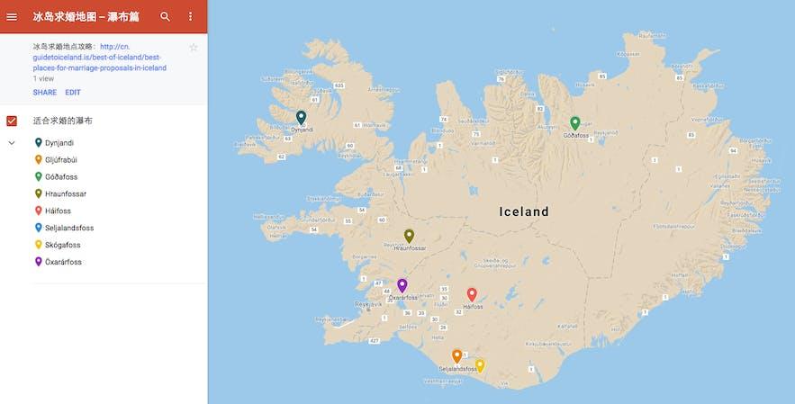 冰岛适合求婚的瀑布地图