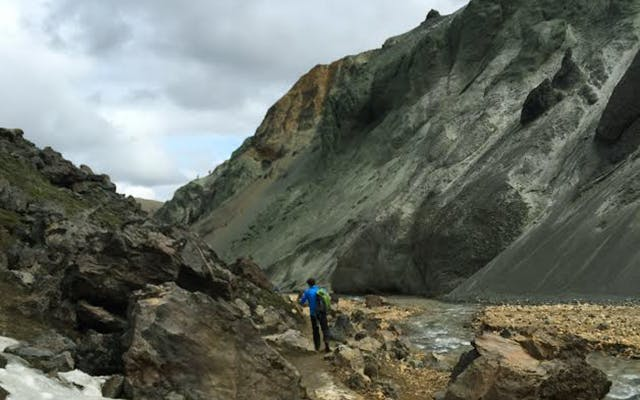 Landmannalaugar | The Pearl of the Highlands