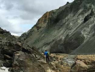 Landmannalaugar -The Pearl of the Highlands
