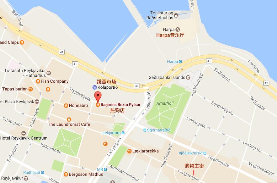 冰岛Bæjarins beztu pylsur热狗店