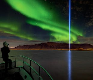 Northern Lights Cruise Deluxe