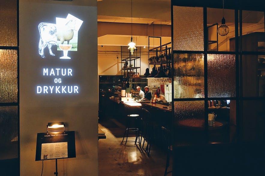 モダンな味に仕上げたアイスランドの伝統料理はMatur og Drykkurで楽しめます