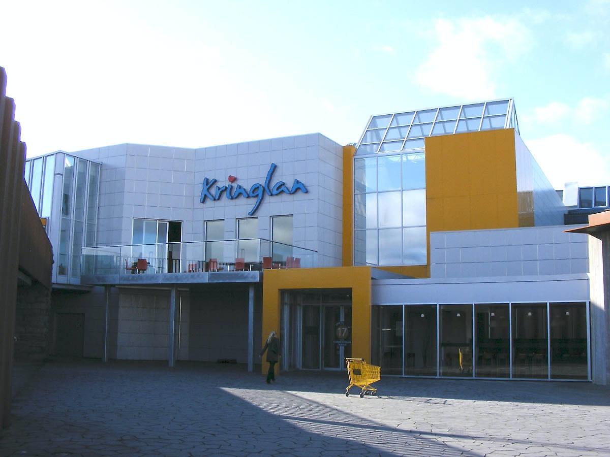 冰島Kringlan 商場