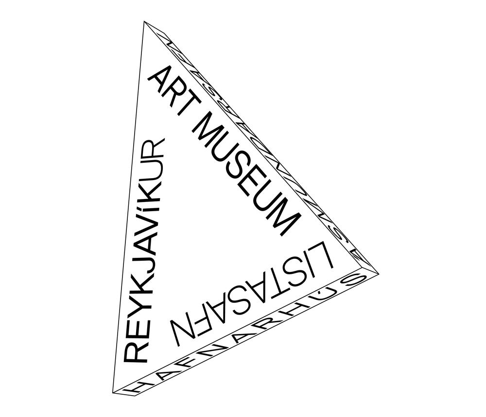 冰島美術館