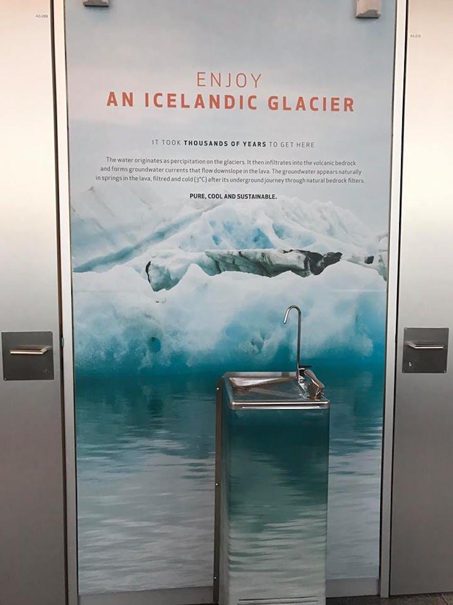 冰島機場 飲水機