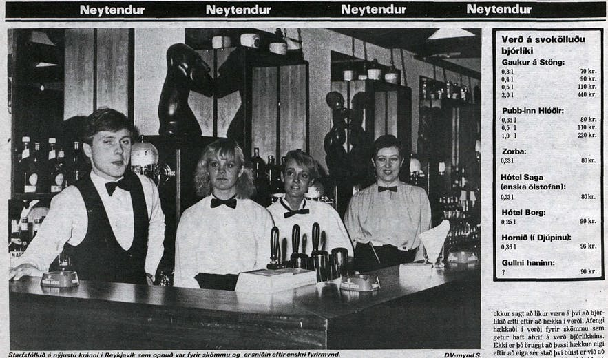 Price for 'bjórlíki' in Reykjavík's bars in the 1980's