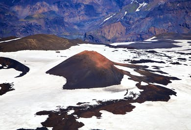 Volcano Explorer Private Helicopter Tour