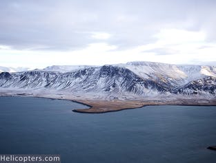 Lot nad Reykjavikiem