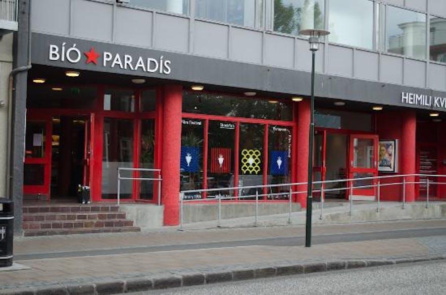 The outside of the art cinema, Bio Paradis.